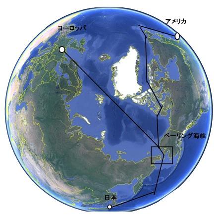 北極ルート.jpg